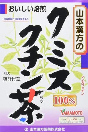 Kidney Tea Yamamoto Kanpo Tea 100%