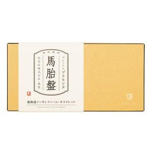 Kimiwa Premium Placenta
