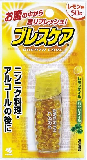 Fresh Breath Capsules (Lemon)