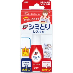 LION Top Stain Remover Rescue