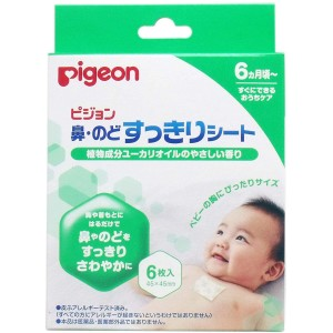 Pigeon Baby Antipyretic Plaster With Eucalyptus Oil