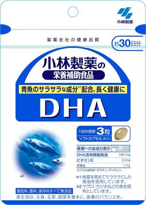 Kobayashi DHA