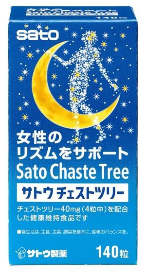 Sato Chaste Tree