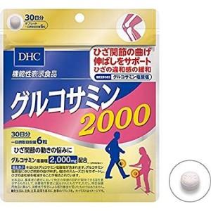 DHC Glucosamine 2000