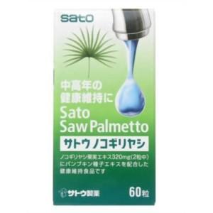 Sato Saw Palmetto