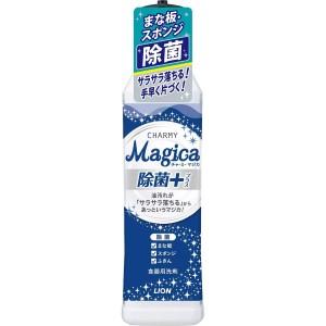"LION Charmy Magica Antibacterial + (""Plus"")"