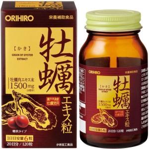 Orihiro Oyster Extract Grain