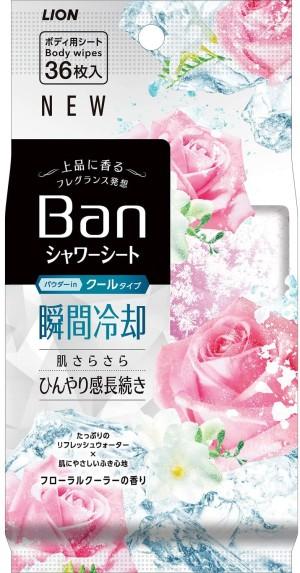 Ban Lion Refresh Shower Sheets (Rose)