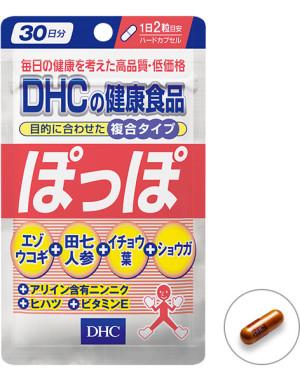 DHC POPPO