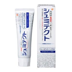 Cosme Shumitekuto Whitening Toothpaste (Sensitive Teeth)