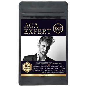 AGA EXPERT Zinc + Saw Palmetto + Collagen For Men