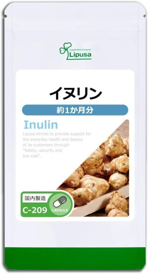 Lipusa Inulin Jerusalem Artichoke + Mullberry