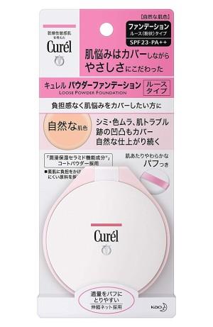 Kao Curel Powder Foundation