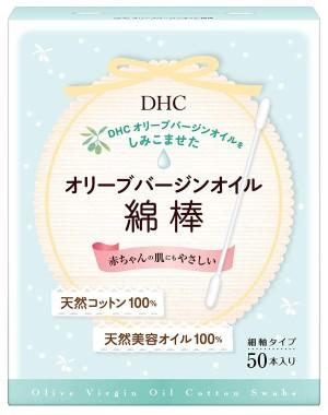 DHC Olive Virgin Oil Swabs