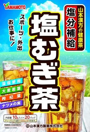 Tea from the dehydration of the body Yamamoto Kanpo Salt Mugi Tea