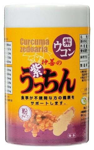 Zedoaria Tumeric Powder