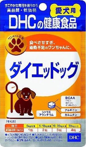 DHC Diet Dog