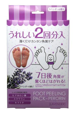 Perorin Peeling Socks (Lavender Oil)