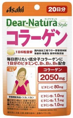 Asahi Dear-Natura Style Collagen