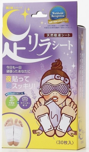 Lavender Foot Detox Patches 30 pcs.