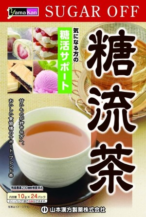 Yamamoto Kanpo Sugar Control Tea