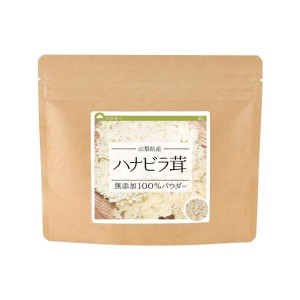 Domestic Hanabira Mushroom