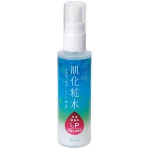 Kimiwa Skin Horse Oil Lotion