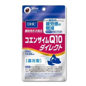 DHC Coenzyme Q10 & Folic Acid