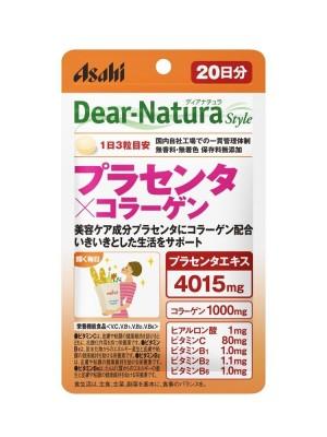 Asahi Dear Natura Style Placenta + Collagen