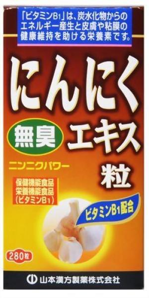 Yamamoto Kanpo Garlic Extract Grain