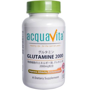 Aqua Vita Glutamine 2000