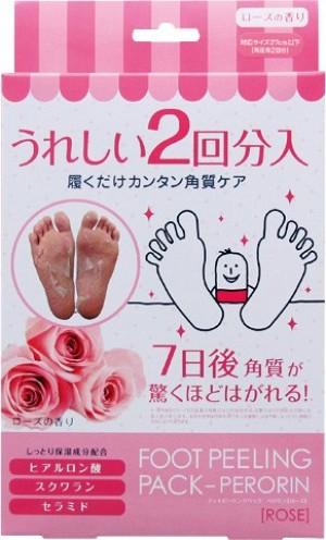 Perorin Peel Socks (Rose Oil)