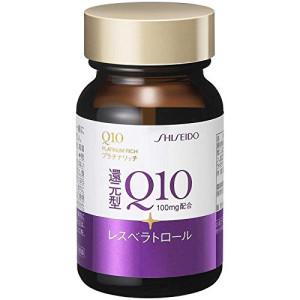 SHISEIDO Q10 Platinum Rich