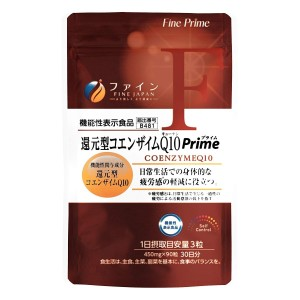 Fine Japan Coenzyme Q10 Prime