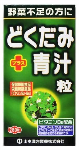 Yamamoto Kanpo Dokudomi Plus Blue Sugar