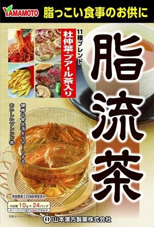 Yamamoto Kanpo Greasy Tea Figure correction Tea
