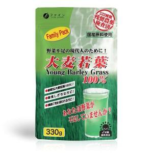 FINE JAPAN Young Barley Grass