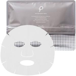 PLuS EGF Deep Moist Mask