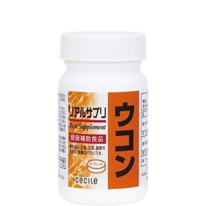 Real Supplement Turmeric