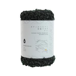 Rigid body sponge Makanai Body Scrub Towel
