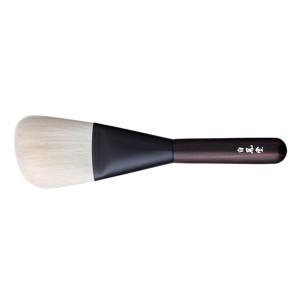 HAKUHODO Kokutan Finishing Brush LAG