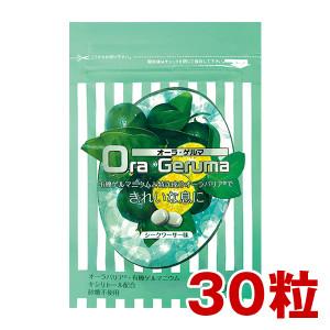 Algae Ora Geruma Breath Freshener