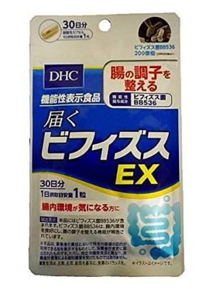 DHC Bifidus EX