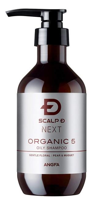 ANGFA SCALP-D Next Organic 5 Oily Shampoo