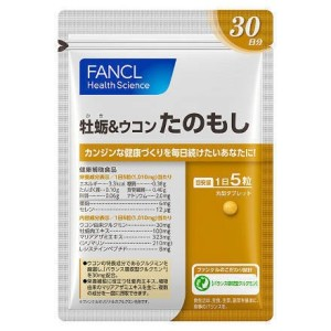 Fancl Curcumin & Oyster Extract