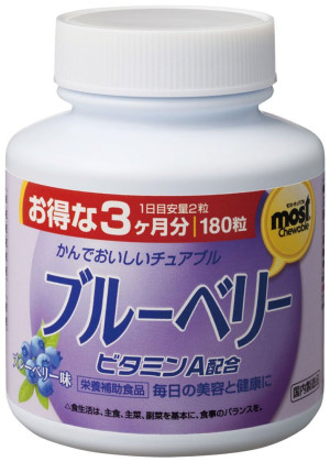 Orihiro Chewing Tablets (Blueberry)