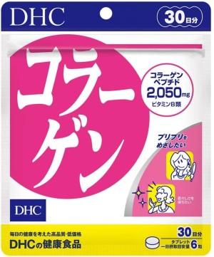 DHC Collagen + Vitamins B1 B2 (60 days)