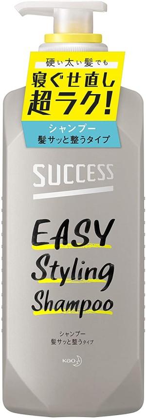 Kao Success Volume Shampoo