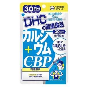 DHC Calcium + CBP for 60 days