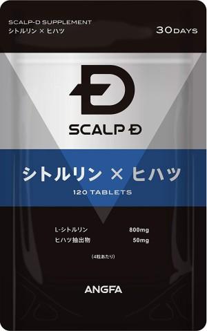 ANGFA SCALP-D L-Citrulline & Long Pepper